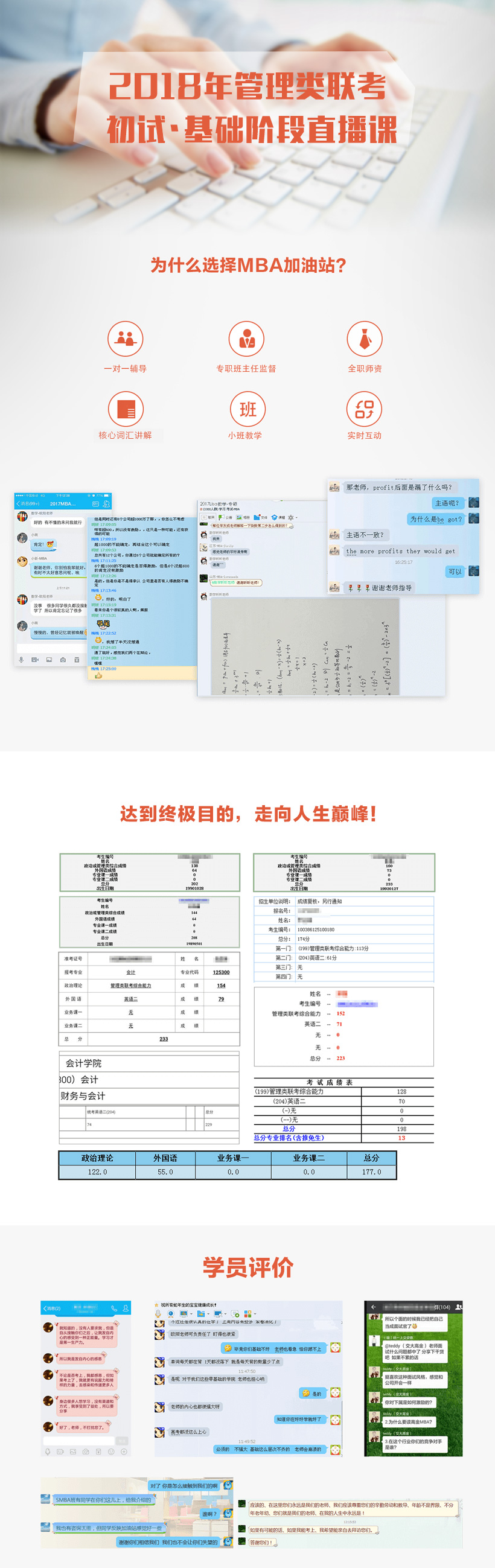 page-detail-1.jpg